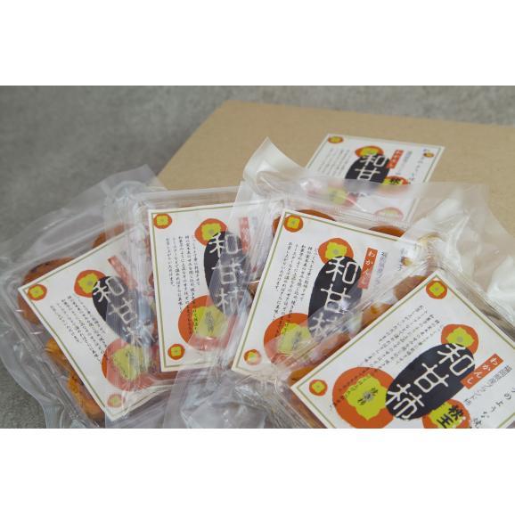 【お試し商品】和甘柿1袋70g02