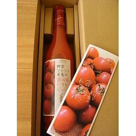 【ギフト】とっても贅沢な無添加フルーツトマトジュース(500ml)1本【トマトジュース】