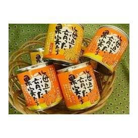 愛媛県産・無添加みかん缶詰5個&しらぬい缶詰5個セット。自然の味をご賞味ください。■送料無料