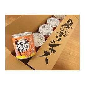 無添加みかん缶詰10個セット【ギフト対応可能】自然の美味しさを閉じ込めた缶詰