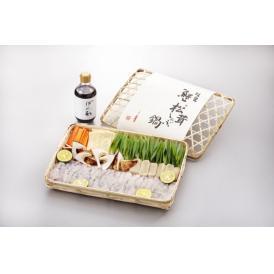 秋の味覚松茸と名残りの鱧を使った逸品です。美濃吉特製料亭のポン酢でお召し上がりください。