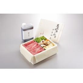 旬の松茸と黒毛和牛を特製の割りしたでお楽しみ下さい