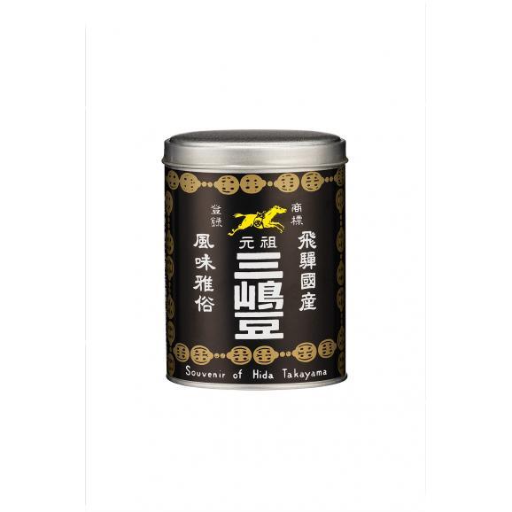 三嶋豆 レトロ缶(小)03