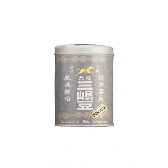 三嶋豆 レトロ缶(小)04