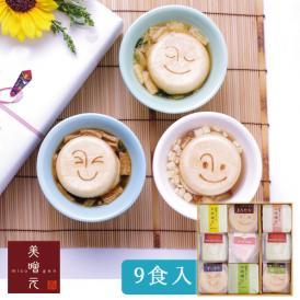 <夏ギフト>美噌汁最中湯葉で包んだお味噌汁9個箱(MY-09)