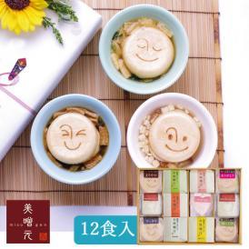 <夏ギフト>美噌汁最中湯葉で包んだお味噌汁12個箱(MY-12)