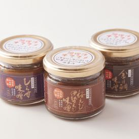 【送料無料】ご贈答用化粧箱入り そのまま食べる味噌(しらす・えび・金目鯛)3種セット