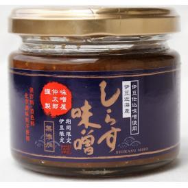 【わけあり50%OFF】しらす味噌 140g 賞味期限:7/1