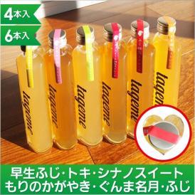 日本発!ハート型りんごジュース