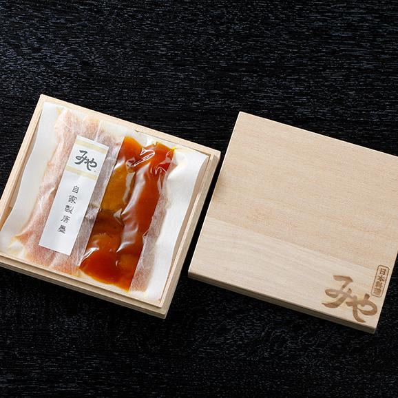 絶品・特選唐墨06