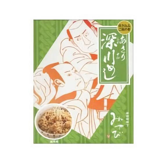 【あさりたっぷり】あさり深川めし-炊き込みご飯(レトルト)01