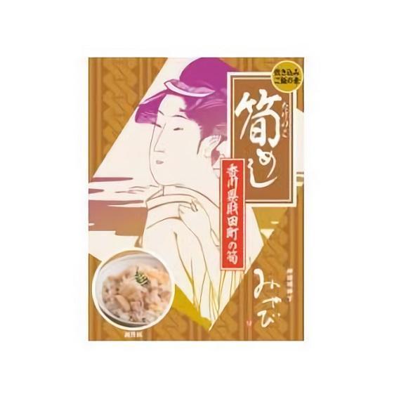 タップリの厳選した筍(たけのこ)を使った筍めし-炊き込みご飯(レトルト)01