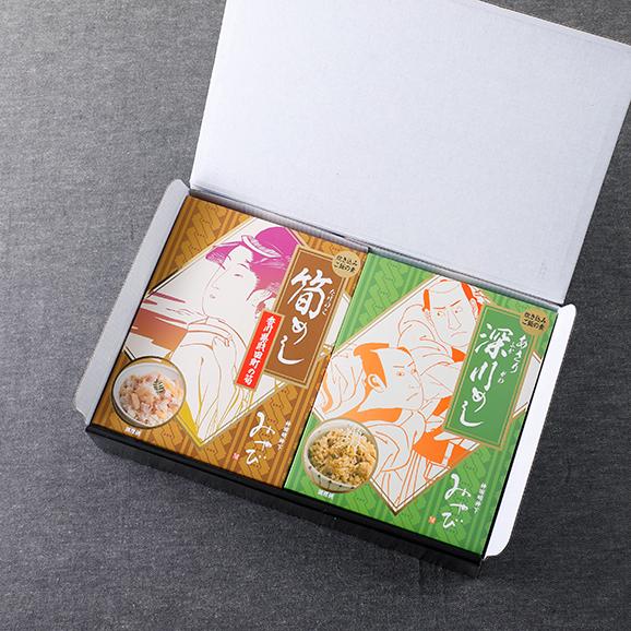 神田明神下みやびの詰め合わせセット04