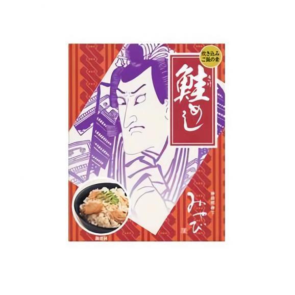 鮭めし「味わい深い銀鮭と脂乗りの良いキングサーモンを絶妙にブレンド」(レトルト)01