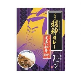 大江戸明神カレー(黒毛和牛)
