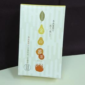 【お試し商品】金の番茶 46g(10包×2パック)