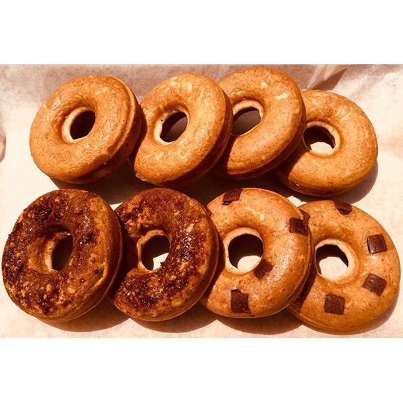 焼きドーナツ 3種セット(8個入) プレーンx4 チョコチップx2 クルミ黒糖x2 02