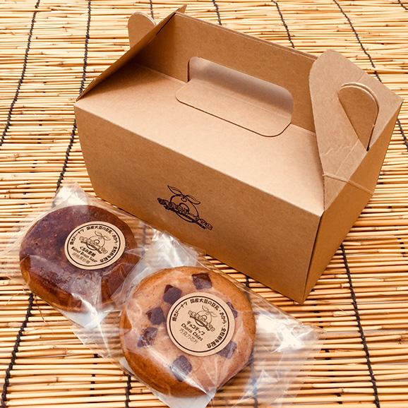 焼きドーナツ 3種セット(8個入) プレーンx4 チョコチップx2 クルミ黒糖x2 03
