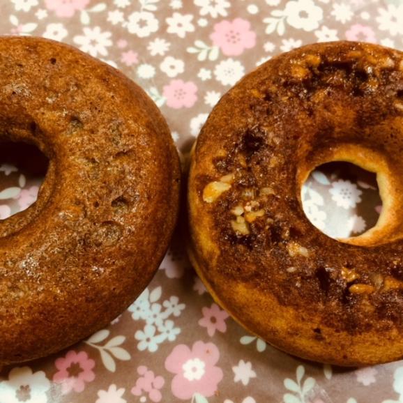 焼きドーナツ 4種セット(8個入) うちなー黒糖x2 クルミ黒糖x2 プレーンx2 チョコチップx201