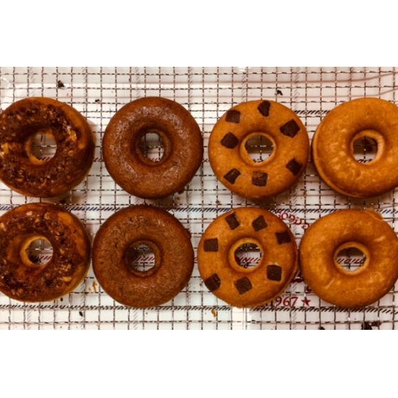 焼きドーナツ 4種セット(8個入) うちなー黒糖x2 クルミ黒糖x2 プレーンx2 チョコチップx202