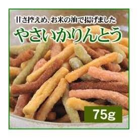 ◆次回3月28日以降出荷◆甘さ控えめ、お米の油で揚げました。子供のおやつにも♪野菜かりんとう