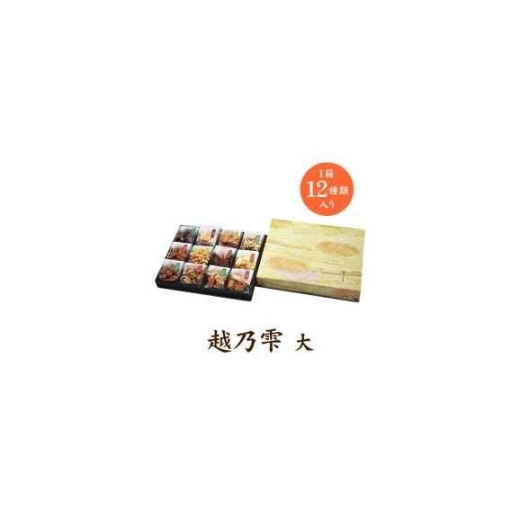 【送料無料】【お得なまとめ買い】新潟県産米100%使用 一口サイズのあられ詰め合わせ 越乃雫(大)1ケース(6箱入り)03