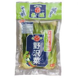野沢菜(浅漬) わさび風味