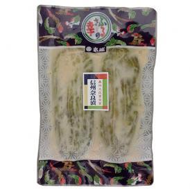 コンパクトサイズの袋入り奈良漬です。おみやげにも喜ばれています。