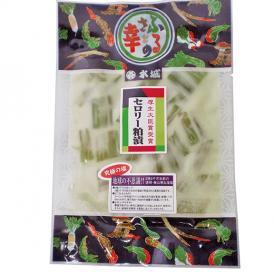 厚生大臣賞受賞! 高原野菜を代表するセロリー(国産)を上質な酒粕で漬けました。