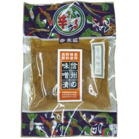 昔ながらの製法で漬け込みました。長野県産大根の味噌漬です。