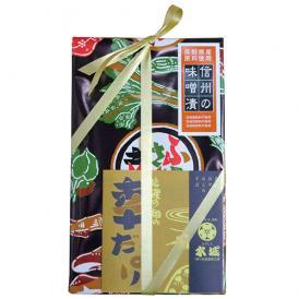 合成着色料・甘味料・保存料不使用の昔ながらの味噌漬の詰合せです。贈り物に人気です。