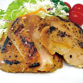 鶏肉の味噌粕漬あぶり焼き(国産)