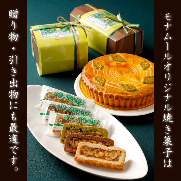 贈り物・ギフト モナムール KEYAKINAMIKI(けやきなみき)5個入 箱詰03