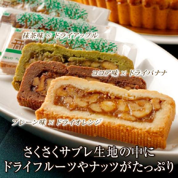 贈り物・ギフト モナムール KEYAKINAMIKI(けやきなみき)10個入 箱詰02