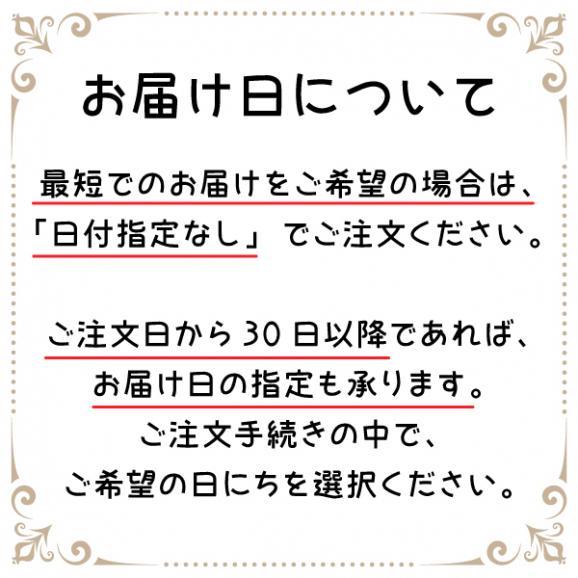 【モナムールセレクト】自宅でスイーツバイキングセット06