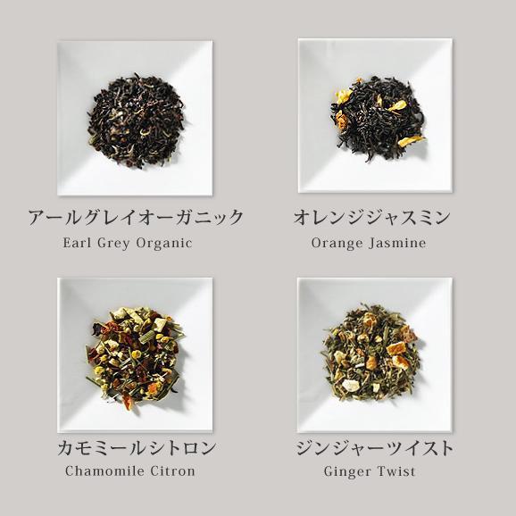 【紅茶】世界中の最高級ホテルで愛飲されている優雅な味わいモナムールセレクト マイティーリーフティー ギフト02