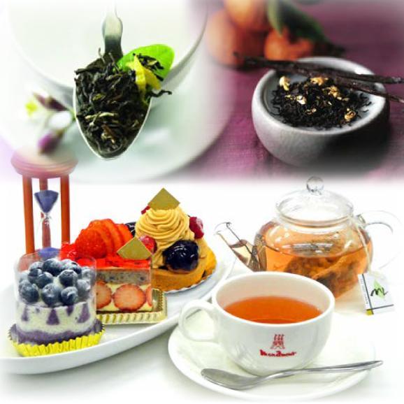 【紅茶】世界中の最高級ホテルで愛飲されている優雅な味わいモナムールセレクト マイティーリーフティー ギフト03