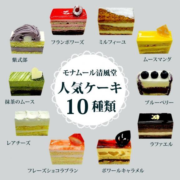 【特別企画】お家で食べようセット(5,670円⇒⇒⇒コロナゼロ・特別割引セット)05