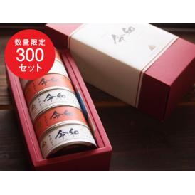 【令和限定ラベル】紅白6缶セット(唐辛子ツナ缶3缶、にんにくツナ缶3缶)