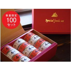 【令和限定ラベル】紅白12缶セット(唐辛子ツナ缶6缶、にんにくツナ缶6缶)