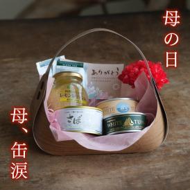贅沢ツナ缶・さば缶・レモンレリッシュ母の日セットA