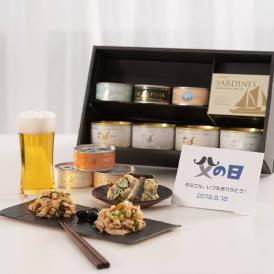 【父の日限定セット3大特典付き】 いろいろ魚缶 食べくらべセット