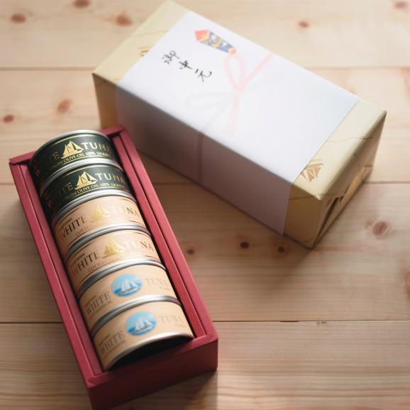 王道 高級 ツナ缶 缶詰 3種6缶セット02