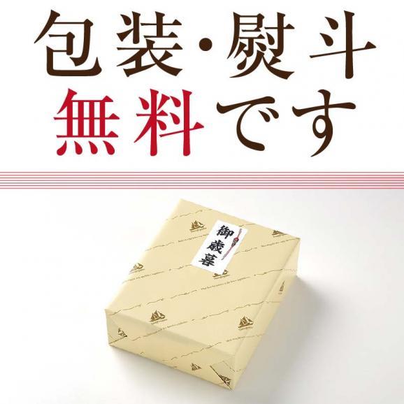 王道 高級 ツナ缶 缶詰 3種6缶セット05