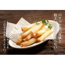 パリンコチーズ(冷凍・50個入270g)
