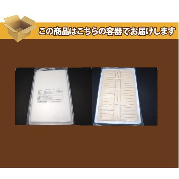 パリンコチーズ(冷凍・50個入270g)03