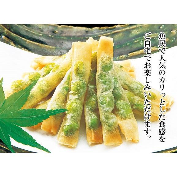 魚民 枝豆カリカリ揚げ(冷凍・約250本入1箱/900g) 01