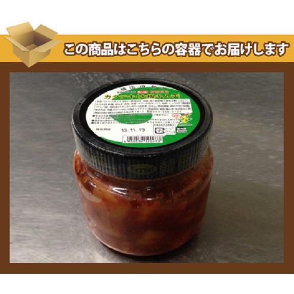 本場韓国の味セット(送料別)※冷凍商品と同梱は不可03