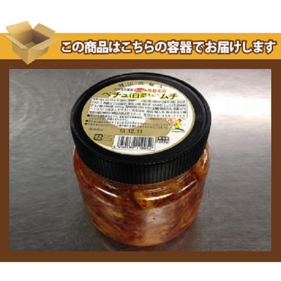 本場韓国の味セット(送料別)※冷凍商品と同梱は不可04