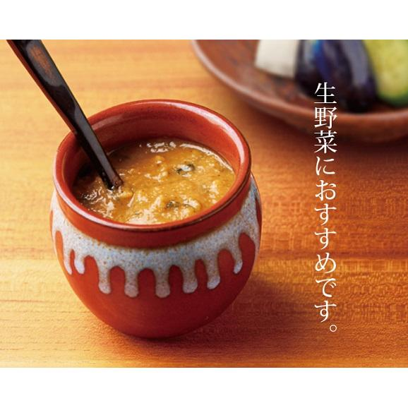 山内農場の人気のなめ味噌5個セット(送料別)02